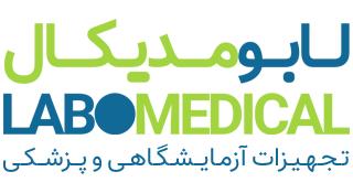 لابومدیکال | تجهیزات آزمایشگاهی ، مواد شیمیایی آزمایشگاهی